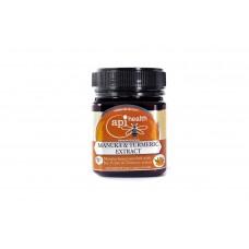 Genuine Manuka Honey & Turmeric Extract 250g - New Zealand Manuka Honey Enriched with Turmeric